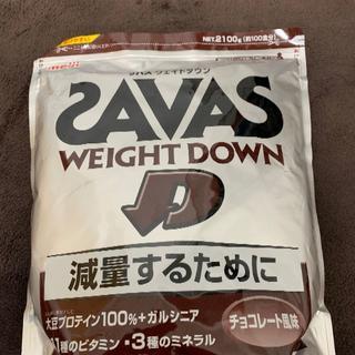 ザバス(SAVAS)の14300円 2100g*2袋 ザバス ウエイトダウンチョコレート風味(プロテイン)