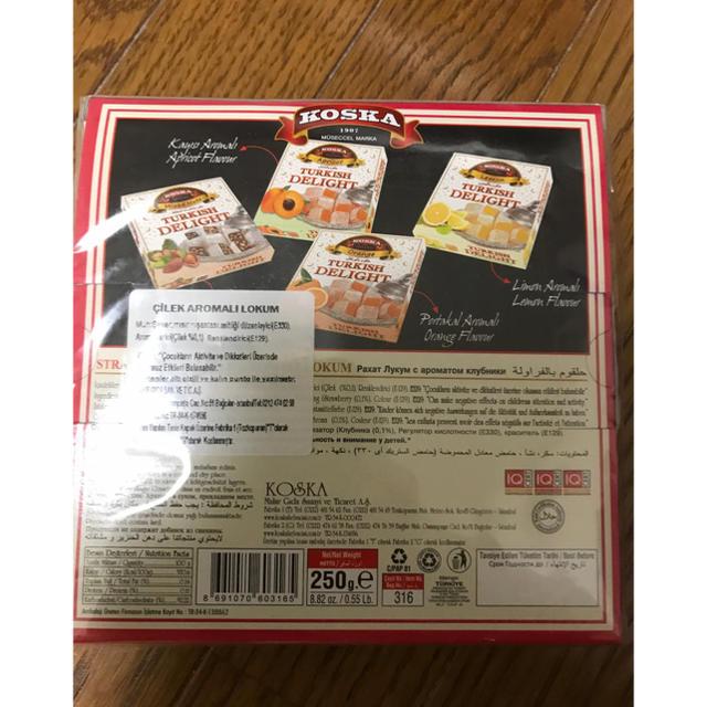 トルキッシュディライト 食品/飲料/酒の食品(菓子/デザート)の商品写真