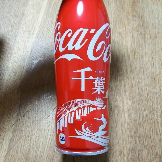 コカ・コーラ(コカコーラ)のちぇりコ様専用!コカ・コーラ スリムボトル 千葉限定 3本セット 未開封! 食品/飲料/酒の飲料(ソフトドリンク)の商品写真