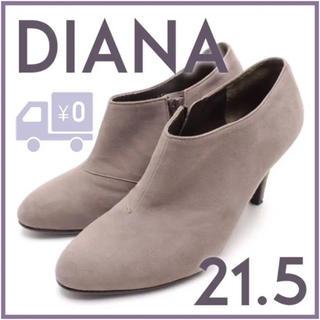 ダイアナ(DIANA)の【美品】DIANA ダイアナ 21.5 ショートブーツ ブーティ アンクルブーツ(ブーティ)