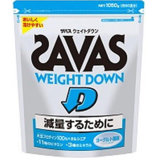 ザバス(SAVAS)のSAVAS (ザバス) WEIGHT DOWN YOGHURT1.05KG(プロテイン)