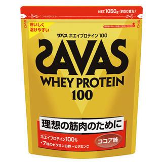 ザバス(SAVAS)のザバス ホエイプロテイン100 ココア 1050g(50食分)(プロテイン)