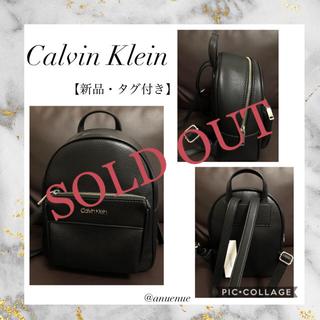 Calvin Klein - 【新品・タグ付き】Calvin Klein リュック ブラック 正規品