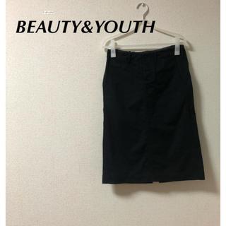 ビューティアンドユースユナイテッドアローズ(BEAUTY&YOUTH UNITED ARROWS)のBEAUTY&YOUTH 綿100%スカート(ひざ丈スカート)