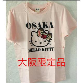 ハローキティ(ハローキティ)のハローキティTシャツ(Tシャツ(半袖/袖なし))