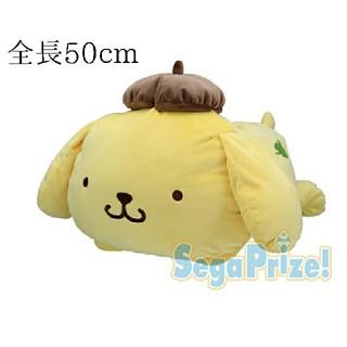 ポムポムプリン - 新品  ポムポムプリン  ギガジャンボ  ごろんと寝そべりぬいぐるみ  50cm