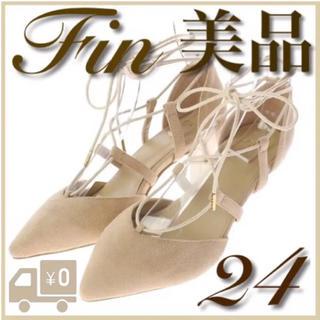 フィン(Fin)の【美品】Fin フィン サンダル パンプス ベージュ  編み上げ ヒール(サンダル)