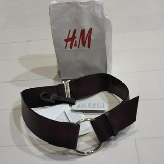 エイチアンドエム(H&M)の新品H&Mベルト(ベルト)