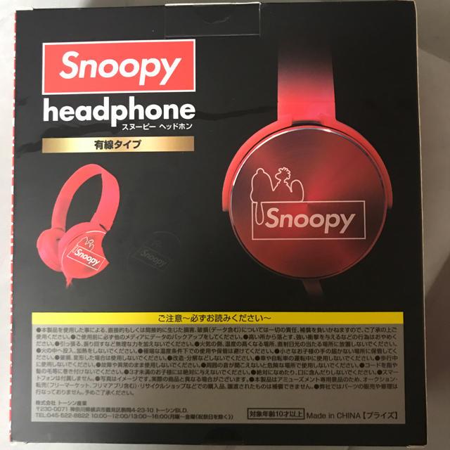 Snoopy headphone スマホ/家電/カメラのオーディオ機器(ヘッドフォン/イヤフォン)の商品写真