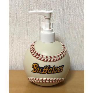 オリックス・バファローズ - オリックスバッファローズ  ボール型 ボトル  シャンプー  手洗い