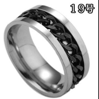 チェーンリング19号 ブラック(リング(指輪))