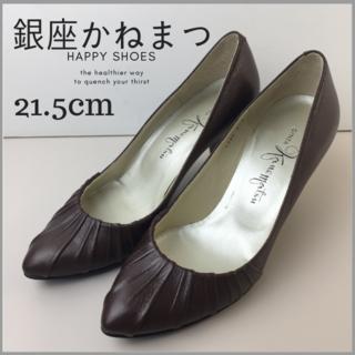 ギンザカネマツ(GINZA Kanematsu)のギンザカネマツ GINZA KANEMATU ヒール パンプス サイズ21.5(ハイヒール/パンプス)