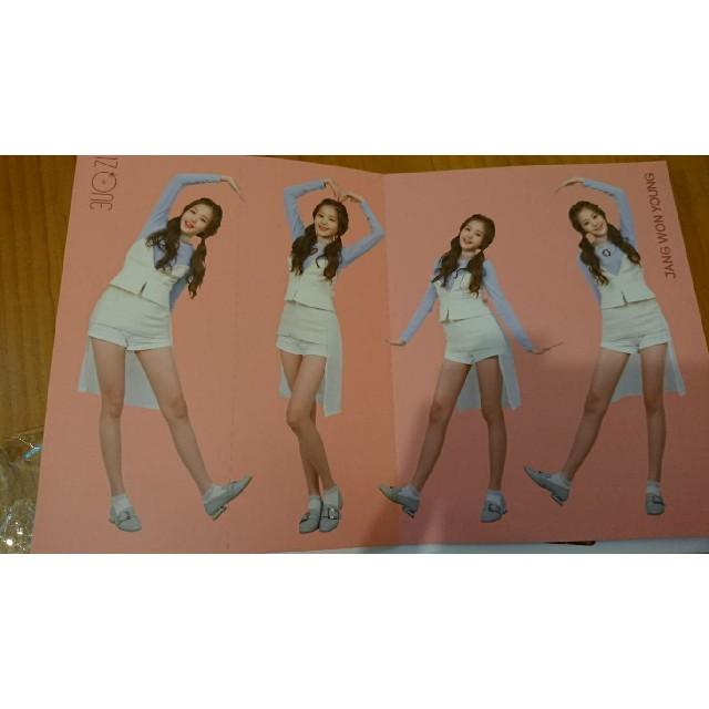 終期IZ*ONE 1st Mini Album ROSE ウォニョンフォトブック エンタメ/ホビーのCD(K-POP/アジア)の商品写真