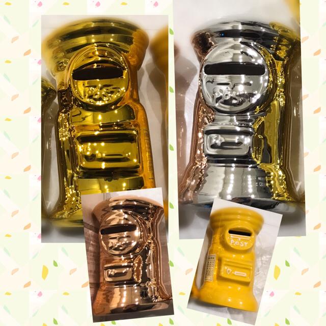 ゆうちょ銀行 非売品郵便箱  4個セット エンタメ/ホビーのコレクション(ノベルティグッズ)の商品写真