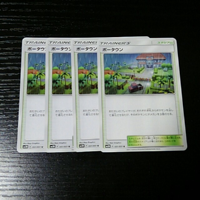ポケモン(ポケモン)のポータウン(sm3n)4枚 エンタメ/ホビーのトレーディングカード(シングルカード)の商品写真