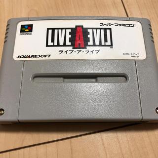 スーパーファミコン - ライブアライブ