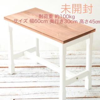 イケア(IKEA)の新品 未開封 リアルウッド 木製 ベンチ スツール 棚 天然木 ウッドベンチ(その他)