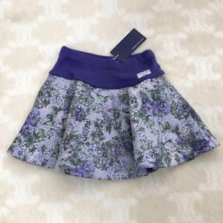 ANNA SUI mini - 新品 アナスイミニ スカート