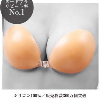 デイジーストア(dazzy store)のヌードブラ シリコン(ヌーブラ)