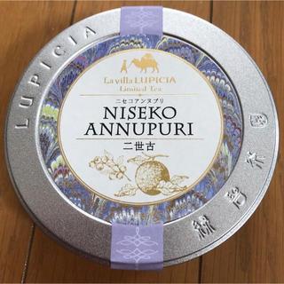 ルピシア(LUPICIA)の【北海道限定 ニセコ】ニセコアンヌプリ ルピシア(茶)