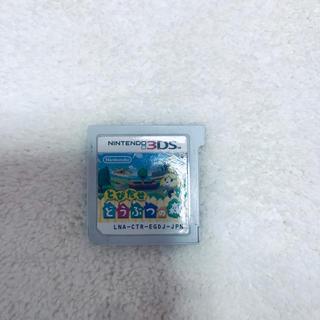 ニンテンドウ(任天堂)の3DS とびだせどうぶつの森(ゲーム)