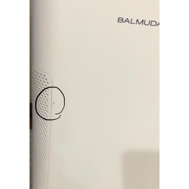 BALMUDA(バルミューダ)のバルミューダ AirEngine(エア エンジン)EJT-1100SD-WK スマホ/家電/カメラの生活家電(空気清浄器)の商品写真