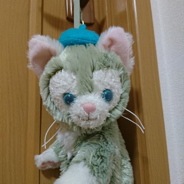 ジェラトーニ(ジェラトーニ)のジェラトーニポーチ エンタメ/ホビーのおもちゃ/ぬいぐるみ(キャラクターグッズ)の商品写真