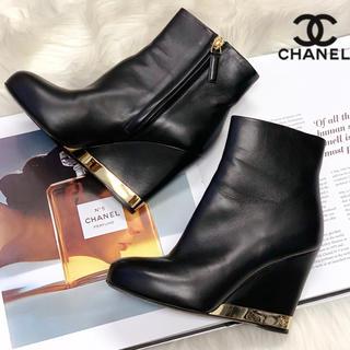 シャネル(CHANEL)の927 CHANEL ショートブーツ(ブーツ)