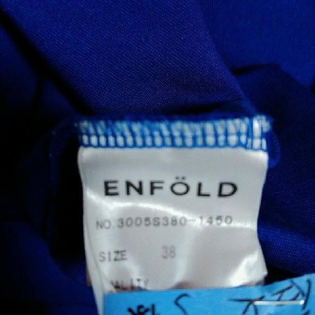 ENFOLD(エンフォルド)のエンフォルドトップス美品セール中コメント優先 レディースのトップス(カットソー(長袖/七分))の商品写真