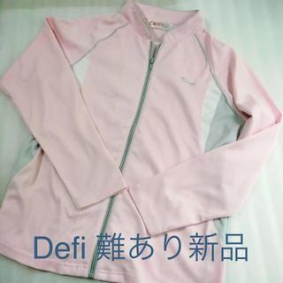 エレッセ(ellesse)のDefi 長袖 薄手 ジャージ トレーニングウェア L(ウェア)