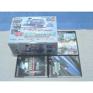 PS2 電車でGO!コントローラ + ソフト3本 一式セット!(家庭用ゲームソフト)