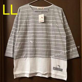 ハローキティ(ハローキティ)のキティ ボーダー tシャツ LL(Tシャツ(半袖/袖なし))