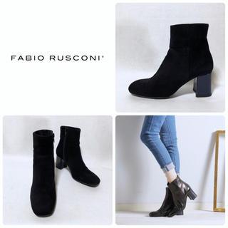 FABIO RUSCONI - ■定3.5万 ファビオルスコーニ ショートブーツ 36 23 紺 スクエアトゥ