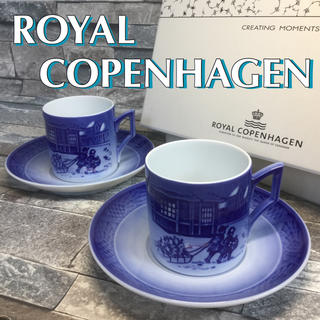 ロイヤルコペンハーゲン(ROYAL COPENHAGEN)のロイヤルコペンハーゲン・イヤーカップ&ソーサ2005年・2客セット(食器)