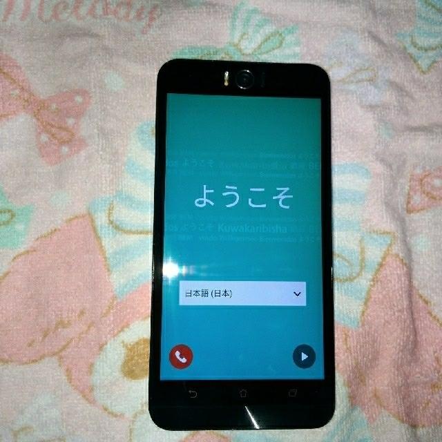 ASUS Zenfone selfe SIMフリースマホ スマホ/家電/カメラのスマートフォン/携帯電話(スマートフォン本体)の商品写真