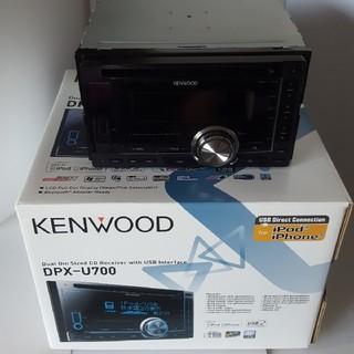 KENWOOD - KENWOOD☆DPX-U700☆カーコンポ