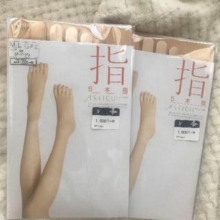 定価2160円 5本指 ストッキング 最後 値下げ