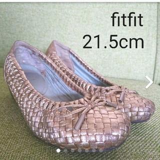フィットフィット(fitfit)のフィットフィットfitfit パンプス シャンパンゴールド 21.5(ハイヒール/パンプス)