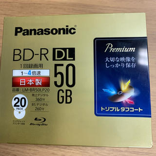 パナソニック(Panasonic)の20枚入×2セット Panasonic ブルーレイ録画用 LM-BR50LP20(DVDプレーヤー)