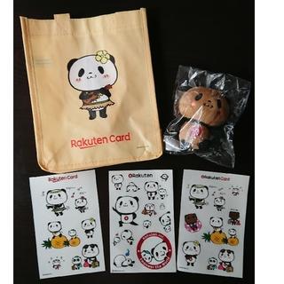 Rakuten - 楽天パンダ ハワイ 日焼け