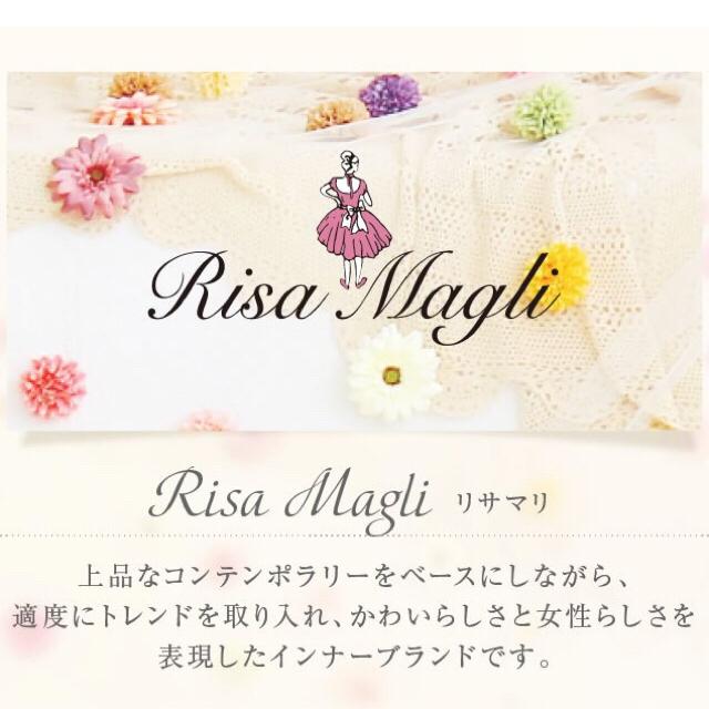 Risa Magli(リサマリ)のもちもちさま専用 レディースの下着/アンダーウェア(ブラ&ショーツセット)の商品写真