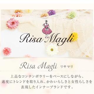 リサマリ(Risa Magli)のもちもちさま専用(ブラ&ショーツセット)