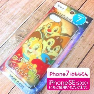 チップアンドデール(チップ&デール)のチップとデール iPhoneSE/7 スマホケース DN397D(iPhoneケース)