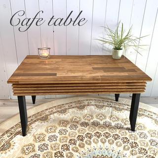 ☆NEW☆カフェテーブル Bタイプ 北欧材使用 デザイン シンプル テーブル(ローテーブル)