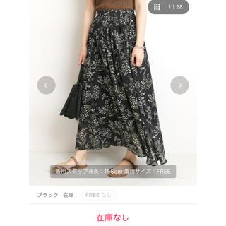 IENA SLOBE - ミモザ柄ギャザーロングスカート◆