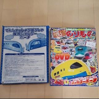 最強乗り物ヒーローズ最新号トーマスカーズ働く車(絵本/児童書)
