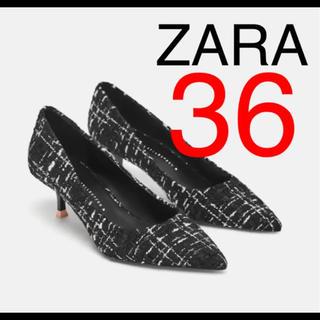 ザラ(ZARA)のZARA ザラ 新品 ツイード パンプス 36(ハイヒール/パンプス)