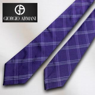 ジョルジオアルマーニ(Giorgio Armani)の【美品】 GIORGIO ARMANI ネクタイ イタリア製 リバーシブル(ネクタイ)