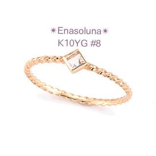 エナソルーナ(Enasoluna)のEnasoluna エナソルーナ K10YG スクエア リング トパーズ #8(リング(指輪))