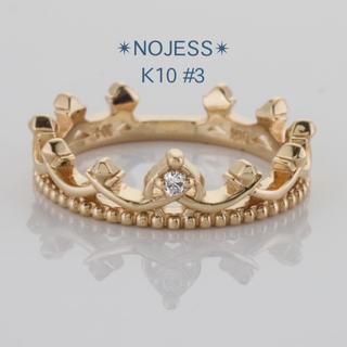 NOJESS - NOJESS ノジェス K10YG フェアリークラウン リング #3